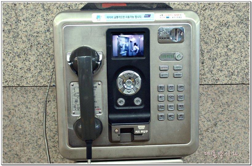화상전화기