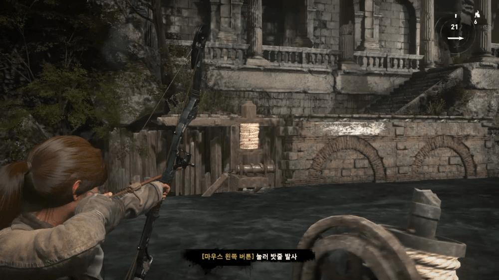 성스러운 물의 지하묘지 공략 7