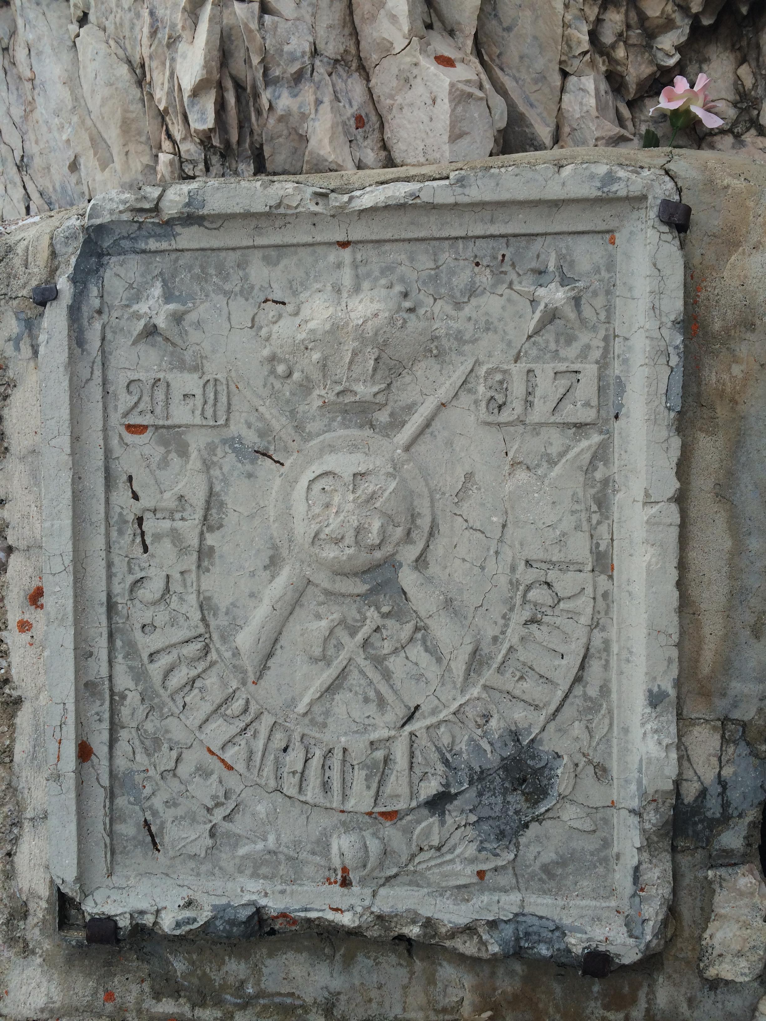 돌로미테 비아 페라타