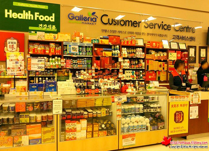 캐나다 토론토 한국 식품점 영양제 판매