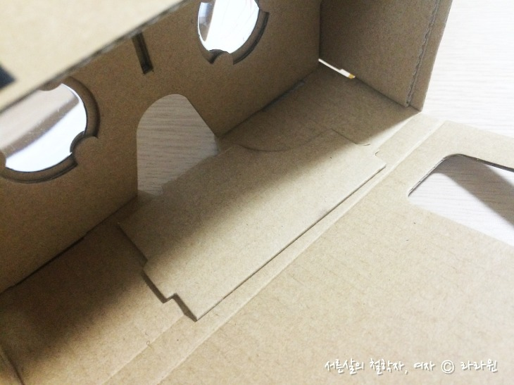 카드보드 VR 단점