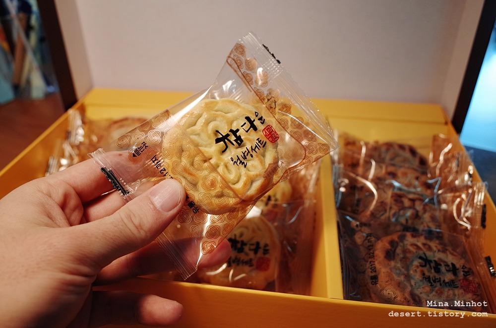담백한 신라명과 참다운 월병세트 (月餠, Mooncake)