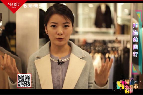 마리오아울렛 랴오닝TV 유행도시 촬영
