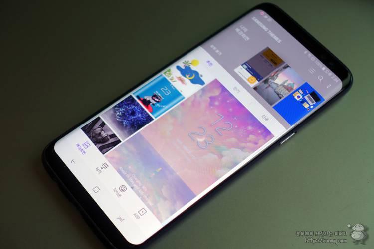 삼성, 갤럭시, s8, 갤럭시s8, 후기, 사용후기, 삼성테마, 마케팅, 장점, 단점