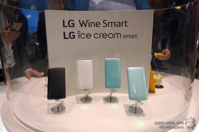 LG, MWC, 참관기, 부스, 분위기, aka, 아카, 와인스마트, 아이스크림, fx0