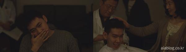리얼청춘,AIA생명,진호,진영,인터뷰