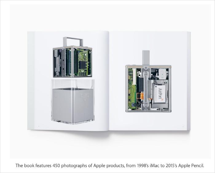 애플 디자인북