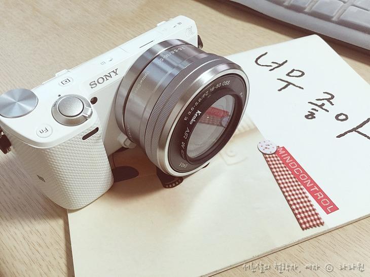 소니카메라, 소니 넥스 5T, sony nex 5t, 소니카메라 동영상 파일 위치, 소니카메라 동영상 저장, mts 파일변환,