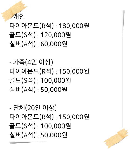 대전시립교향악단 대전필 시즌패스회원