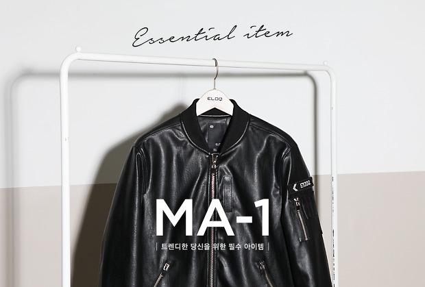패션 - Magazine cover