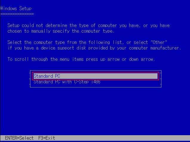 윈도우 설치 표준 PC 선택