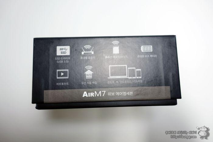 위보, 에어엠세븐, WeVO, AirM7, 여행, 무선공유기, 휴대용 SSD