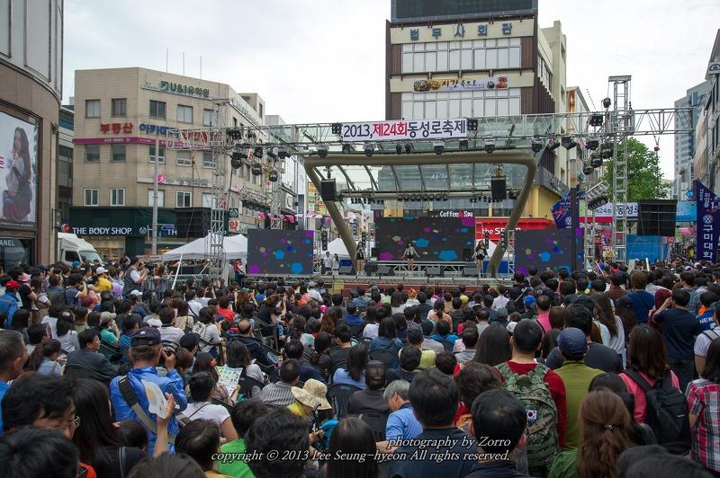 제24회 동성로축제[2013.05.17 ~ 19]