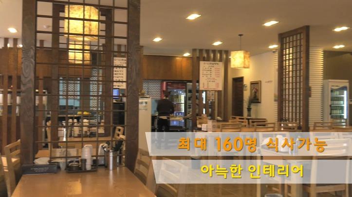 동두천 맛집 본가 신촌설렁탕 식당 내부 인테리어 사진(맛집 후기 영상 캡쳐)