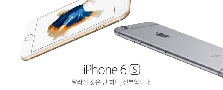 아이폰5se, 루머, 스펙, 도면, 차별화