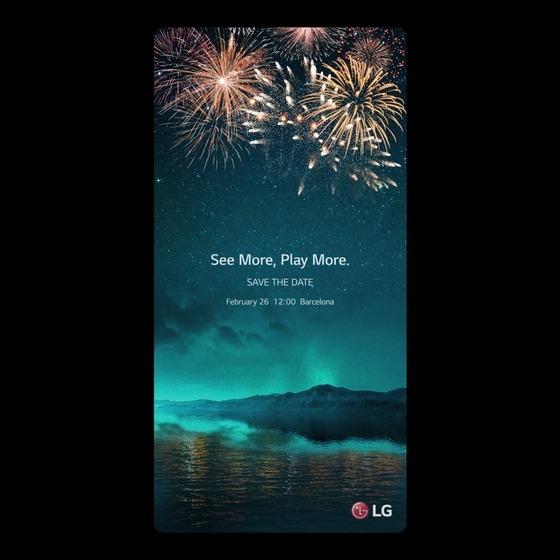 LG G6 초대장