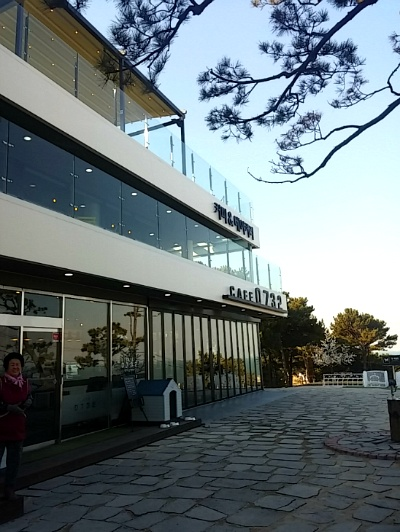 울산 간절곶 카페