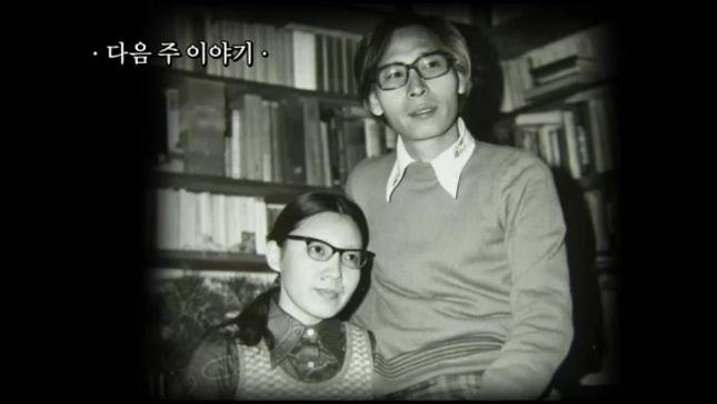 안일웅 한소자 부부의 젊은 시절의 모습