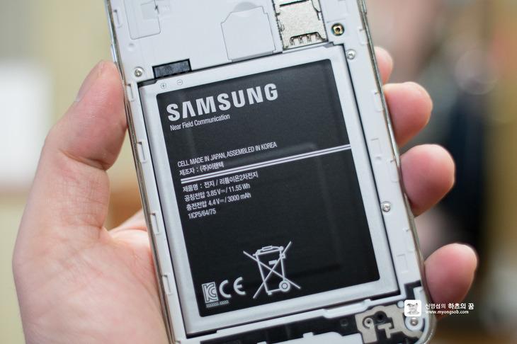 삼성 스마트폰 갤럭시 J7