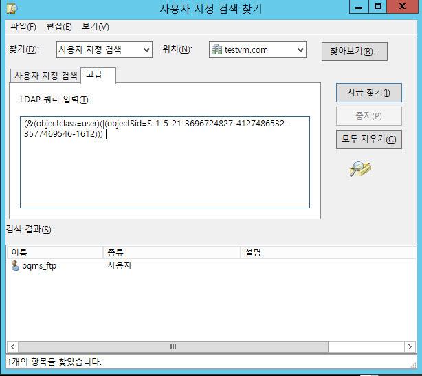 Dsquery Command in Active Directory - techcrises.com