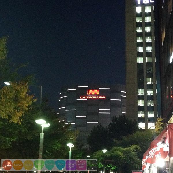 Lotte World Mall at Jamsil, Seoul