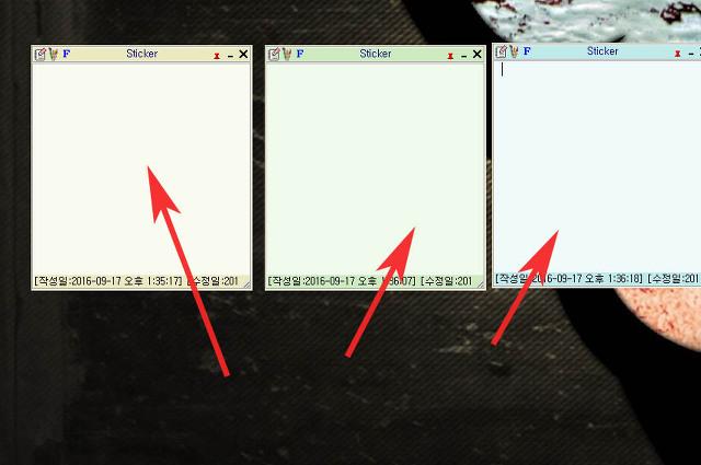 컴퓨터 메모 쇼크스티커 설치 및 사용법 다운로드
