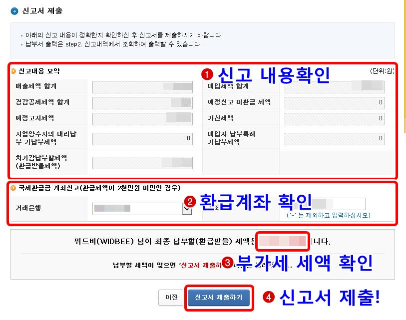Hình ảnh từ Hàn Quốc Kia Rồi: 242DA23A578C5C7932A22A