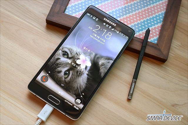 삼성, 삼성전자, 스마트폰, 갤럭시노트4, 갤럭시노트4 잠금화면, 스마트폰 락스크린, 갤럭시노트4 락스크린, 갤럭시노트4 다이나믹 락스크린,