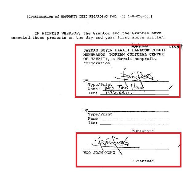 2007년 천달러 매매계약서상 홍우준씨는 매도자로서 비영리단체의 대표로서 서명하고 또 매입자로서 서명했다.