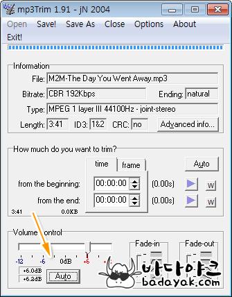 소리 작은 mp3 소리 키우는 프로그램 mp3Trim
