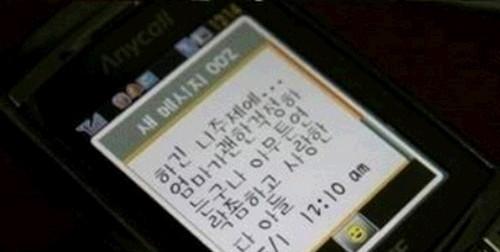 한국 엄마의 패기 2