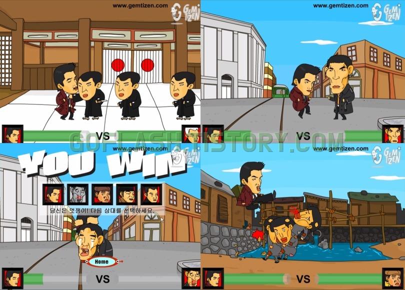 야인시대 김두한 게임