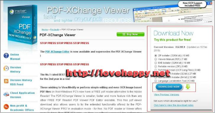 무료유틸 pdf 뷰어 - PDF-X Change Viewer 001