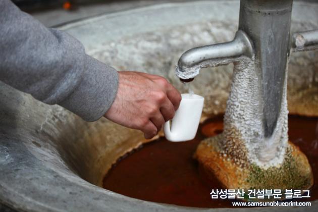 삼성물산건설부문_여름철전염병예방_1