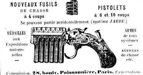 하모니카 권총 Harmonica gun