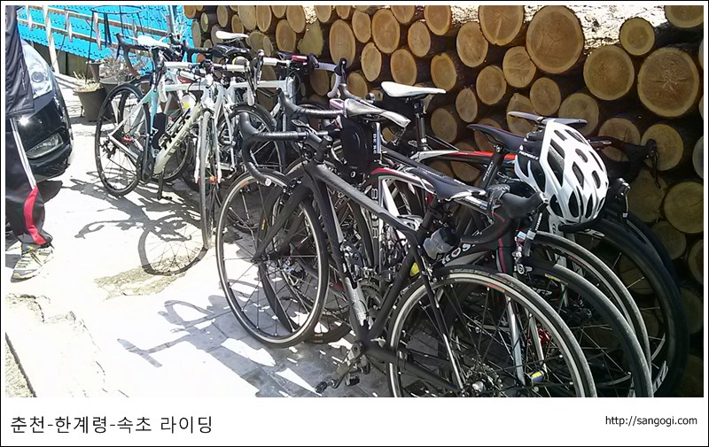 고생하는 자전거들