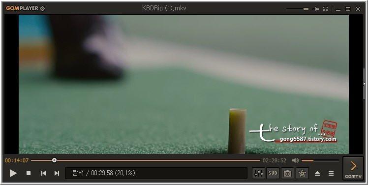 MKV 동영상 재생 오류 확인과 복구 프로그램7