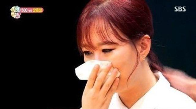 장윤정_눈물