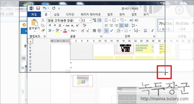 파워포인트 ppt 스크린샷, 화면 캡처 기능으로 이미지 작업하기