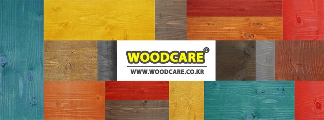 우드케어 http://www.wooodcare.co.kr