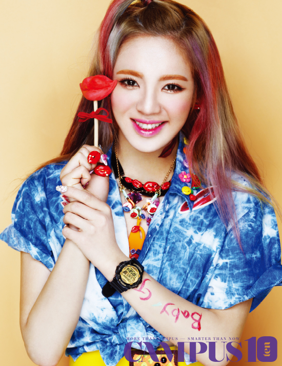 소녀시대 효연 Girl's Generation Hyoyeon