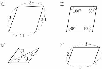 2017년 제1회 중졸검겅고시 수학 기출문제 풀이 12번