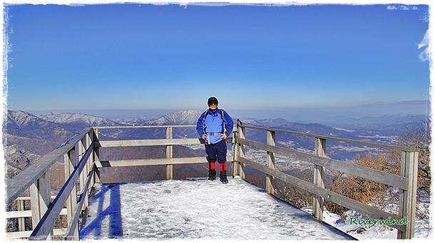 신불산 겨울산행