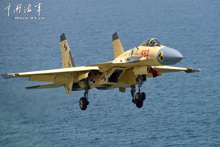 J-15 중국 전투기