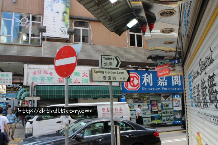 홍콩 완차이에서 맛보는 부드러운 계란 샌드위치, 깜풍카페 金鳳茶餐廳 (KAM FUNG CAFE)