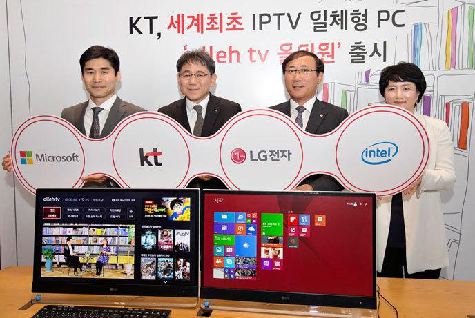kt, 세계최초 IPTV 일체형 PC 올레 tv 올인원 출시