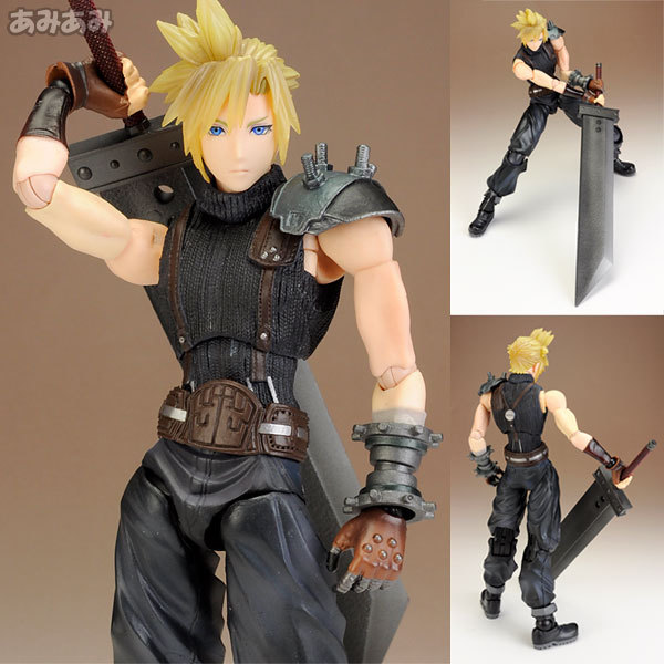 Final Fantasy Cloud Figure