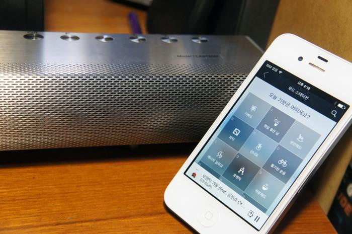 LG, 엘지, 스마트오디오, 사운드바, LAS750M, 전용앱, 무드스테이션