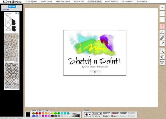 컴퓨터로 그림그리기