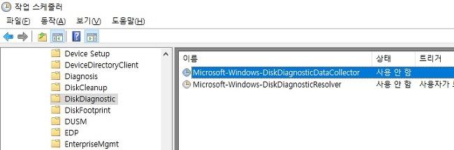 윈도우10 최적화 불필요한 스케쥴러 및 서비스 끄기
